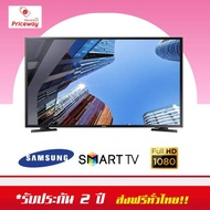SAMSUNG Full HD Flat Smart TV 49J5250 Series 5 (2018) 49 นิ้ว รุ่น UA49J5250AKXXT