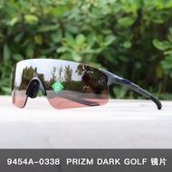 OakleyOakley EVzero OO9313Photochromic Glasses Outdoor Running Ultralight Riding Sports Sunglasses