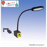 下殺★PDOK磁性底力座放大鏡臺燈帶LED珠機床工作照明燈PD-032B德國技術