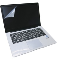 Ezstick Avita Pura Ns14a6 Electrostatic Laptop Lcd Screen 【 Ezstick 】 Avita Pura Ns14a6