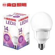 豪亮亮-8個免運🚛 東亞 14瓦 LED 球型 燈泡 14W 白光 黃光