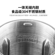 110v豆漿機110v小家電出口美規破壁機迷你免濾自動清洗中國臺灣用