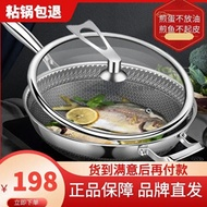 Mushi German process 304 stainless steel physical non-stick pot frying stew pot full honeycomb non-s