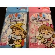 CSD 中衛 兒童拋棄式口罩3枚入 平面型(非醫療)台灣製造
