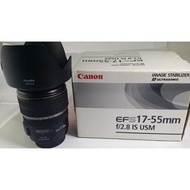 Canon EF-S 17-55mm f/2.8 IS USM 公 (CL126)