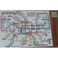台北捷運路線圖( 台北捷運未來路網) iCASH悠遊卡 靚白