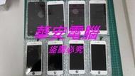 iphone6s 維修 i6 PLUS 螢幕破裂維修 摔機 鏡面破裂 原廠玻璃面板 手機玻璃更換液晶總成 I6S