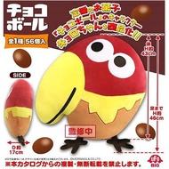 現貨 SK JAPAN 日版 景品 巧克力 大嘴鳥 抱枕 (全新品)  森永大嘴鳥巧克力