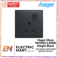 Hager Muse WGMS113SKB 13A Single Switched Socket Outlet (Suitable for BTO switch replacement, HDB, new installations, Singapore standard size switch hole for easy installation)