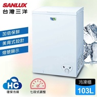 SANLUX 台灣三洋】103L冷凍櫃SCF-103W