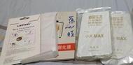 小米MAX2買鋼化模送手機殼買2送9