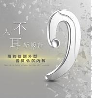 【SOYES】真無線骨傳導單耳藍牙耳機G7