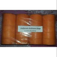 Kojiesan remold round soap