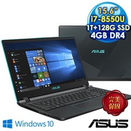 威力電腦 已出清 私訊成本價 X560UD 0311 i7 閃電藍 窄邊 另有 X560 X571 0101