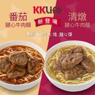 【KKLife-紅龍】腱心牛肉麵任選2盒共4份- (紅燒腱心/番茄腱心/清燉腱心;1.64kg/盒)