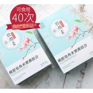 k2881【2盒40次量】桃膠皂角米雪燕組合 雲南皂角米 雪燕 天然野生桃膠