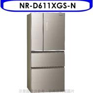 《可議價》Panasonic國際牌【NR-D611XGS-N】610公升四門變頻玻璃冰箱翡翠金