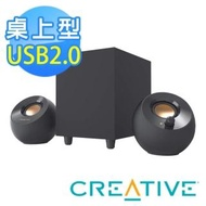 【Creative】Pebble Plus 2.1 USB桌面喇叭