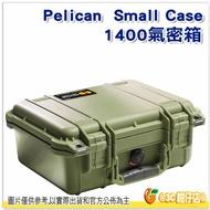 Pelican 派力肯 1400 氣密箱 含泡棉 塘鵝 防撞箱 運輸箱 防水 小型氣密箱 公司貨