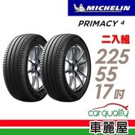 【Michelin 米其林】PRIMACY 4 高性能輪胎_送專業安裝 兩入組_225/55/17(PRI4)
