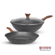 韓國WONDER MAMA灰鈦木紋不沾雙鍋組28cm(炒鍋+平底鍋+鍋蓋)