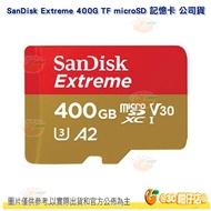 SanDisk Extreme 400GB microSDXC 讀取160MB/s 寫入90MB/s TF 記憶卡 公司貨 A2 4K 400G 適用相機 手機 GOPRO 攝影機 空拍機 行車紀錄器.等