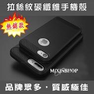 HTC Desire D 12 + U11 U12 LIFE PLUS EYES 碳纖維 卡夢 手機 保護 殼 套