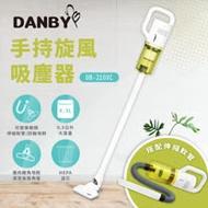 丹比DANBY 手持旋風有線吸塵器DB-216VC (內附伸縮軟管) 滿額贈 聲寶體重計BF-L1001ML