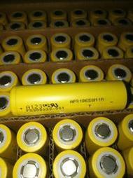 18650美國A123鋰鐵電池