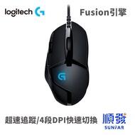 Logitech 羅技 G402 遊戲光學滑鼠 電競滑鼠 有線 USB 10m 200-12000dpi 6鍵 黑