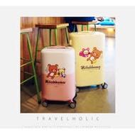 【Route Travelholic】甜蜜拉拉熊 20吋鋁框行李箱(多色任選)