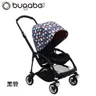 【送2樣好禮】荷蘭 Bugaboo Bee5 輕便嬰兒手推車 (波浪紋款 遮陽棚)_好窩生活節