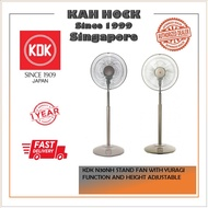 KDK N30NH 30cm Living Fan with Height Adjustable and Rhythm breeze and 1/F Yuragi function  * 1 YEAR LOCAL WARRANTY