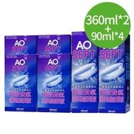 【Alcon 愛爾康】AO耶歐雙氧隱型眼鏡保養液 360mlx2+90mlx4(保養液.隱形眼鏡藥水)