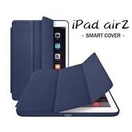 iPad air2/pro 9.7 三折 智能休眠 皮套 原廠同款