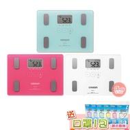 OMRON 歐姆龍 HBF-212 體重體脂肪機 體重計 體脂肪計 HBF212 【胖胖生活館】