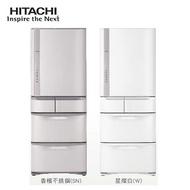 日立HITACHI 563公升五門右開 RS57HJ-SN-W
