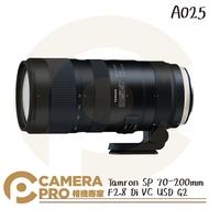 ◎相機專家◎ 回函送禮 Tamron SP 70-200mm F2.8 Di VC USD G2 A025 公司貨