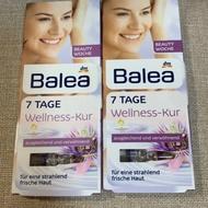 德國Balea 芭樂雅 安瓶 玻尿酸保濕 7天密集修護能量 兩階段活化調理 安瓶1ml*7入/組