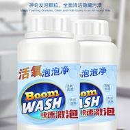 居家必備清潔好幫手 活氧泡泡淨清潔劑 Y0230750007