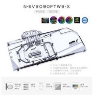 現貨N-EV3090FTW3-X EVGA RTX3090 FTW3 ULTRA GAMING顯卡冷頭