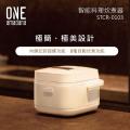 AMADANA 日本 ONE amadana 智能料理炊煮器/電子鍋(約3人份) STCR-0103 公司貨