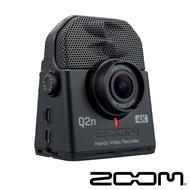 【ZOOM】Q2N-4K 廣角4K 隨身直播攝影機│演唱拍攝 立體聲麥克風│ (台灣公司貨 商品保固兩年)