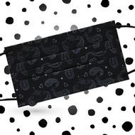 成人平面型醫用口罩(曜黑變形蟲)-50入 / 單片包裝