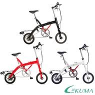 【LEKUMA樂酷馬】RIDE 12吋內變3速鋁合金折疊自行車-三色