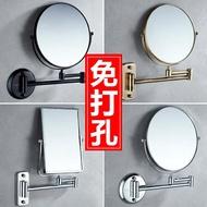 化妝鏡 免打孔化妝鏡浴室壁掛酒店美容鏡伸縮折疊雙面鏡衛生間放大鏡子