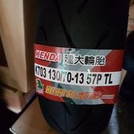 建大KENDA K703 130/70-13 130 70 13 smax force