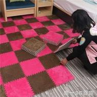 ins網紅拼接地毯家用辦公室地毯方塊臥室滿鋪地毯可愛地墊榻榻米 【帝一3C旗艦】