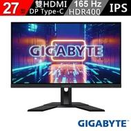 【GIGABYTE 技嘉】27型 2K 170Hz 0.5ms HDR400 雙HDMI介面電競螢幕(M27Q-AP)
