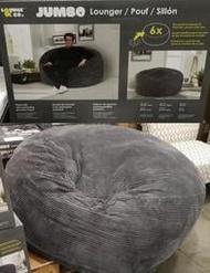 運+COSTCO【127*56CM】LOUNGE & CO. JUMBO LOUNGER 懶骨頭休閒沙發 懶人沙發 躺椅